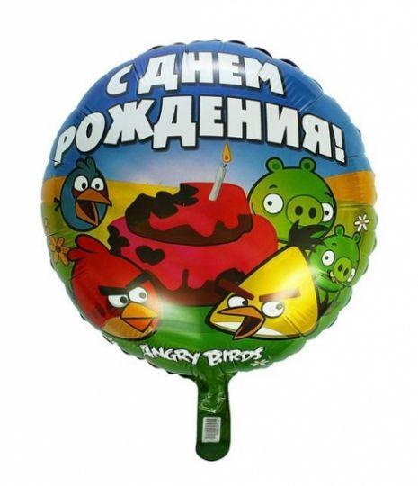 Angry Birds С Днем Рождения круглый шар фольгированный с гелием