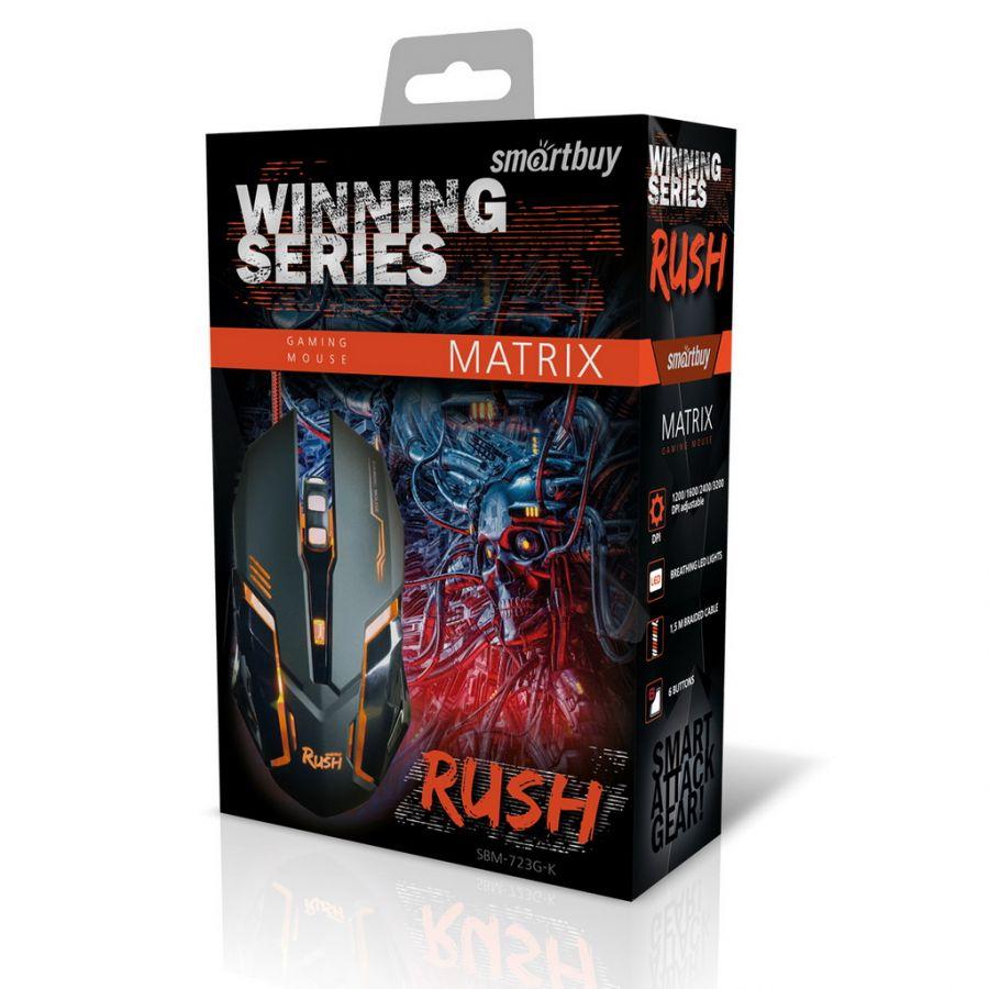 Мышь игровая проводная Smartbuy RUSH Matrix  черная