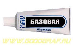 """""""Базовая"""" шпатлевка"""