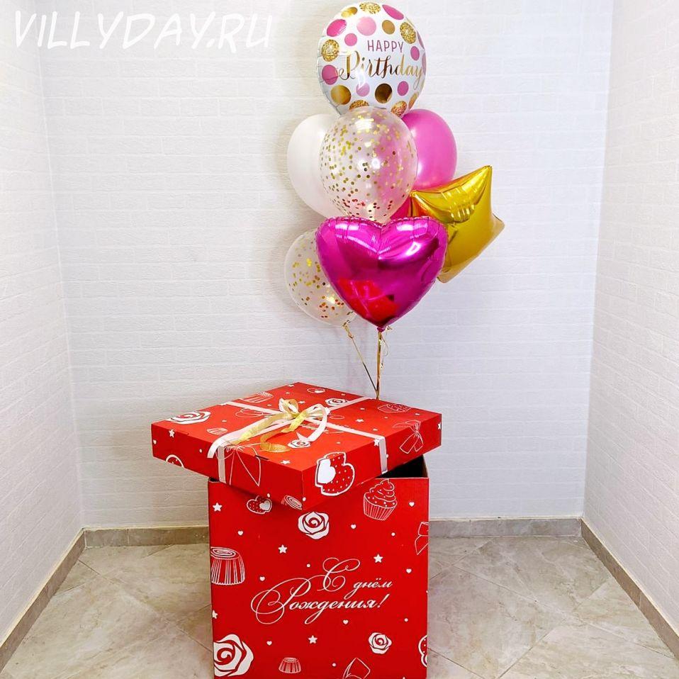 "Коробка+ набор ""Happy birthday """