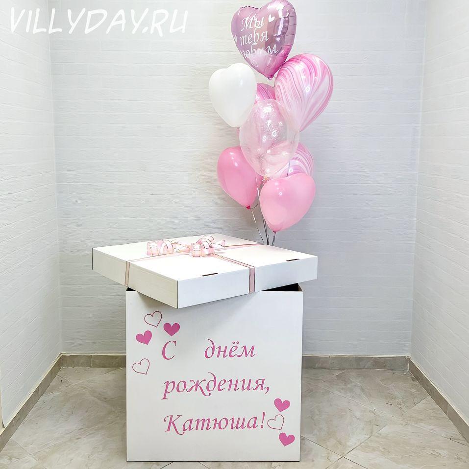 Коробка с шарами №2 + надпись