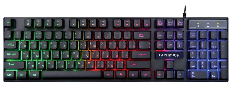 Игровая клавиатура Гарнизон GK-200GL
