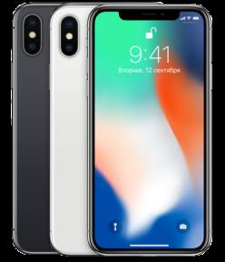 Apple iPhone X 32gb