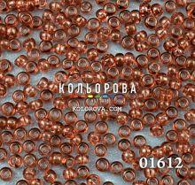 Бисер чешский 01612 коричневый прозрачный блестящий Preciosa 1 сорт