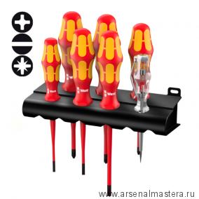 Набор отверток диэлектрический WERA Kraftform Plus с уменьшенным диаметром стержня 160 iS/7 Rack 7 шт 006480