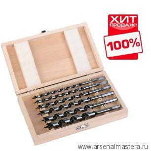 Набор спиральных сверл 6 шт Auger Drills Set 230 мм MILWAUKEE 4932373380 ХИТ!