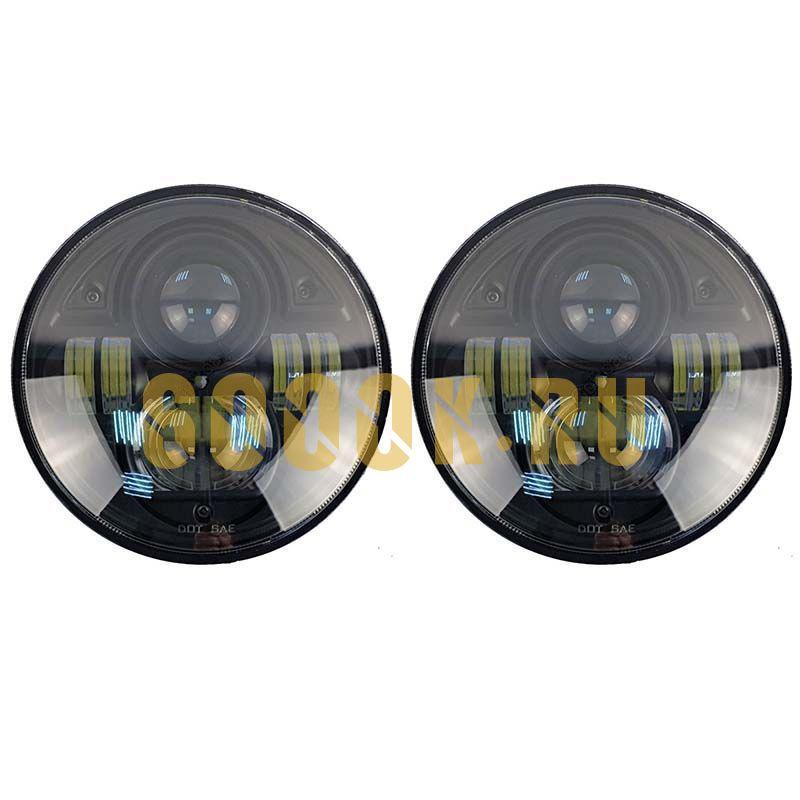 Светодиодные фары головного света 7 дюймов 150Вт с ДХО (комплект2)
