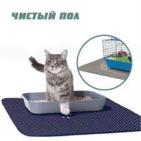 Коврик для кошачьего туалета чистый пол, Синий
