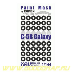 Окрасочная маска на C-5B Galaxy (Roden)