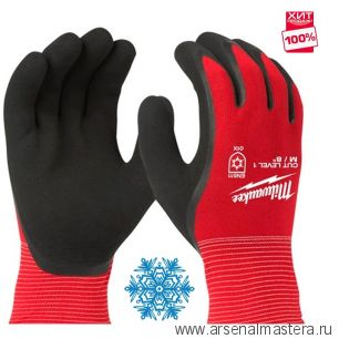 Перчатки зимние с защитой от порезов уровень 1 размер 10 / XL MILWAUKEE 4932471345 ХИТ !