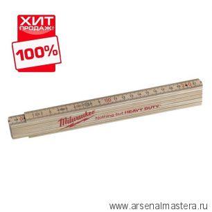Метр 2 м складной деревянный тонкий класс точности 3 Milwaukee 4932459303 ХИТ !