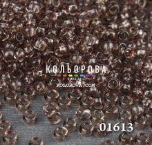 Бисер чешский 01613 коричневый прозрачный блестящий Preciosa 1 сорт