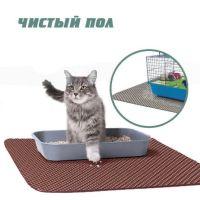 Коврик для кошачьего туалета чистый пол, Коричневый