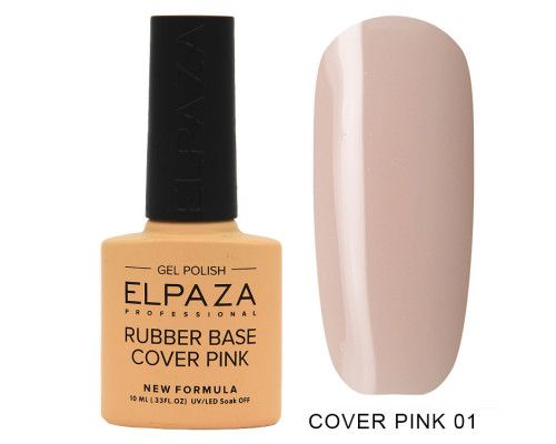 Elpaza  Rubber Base Cover Pink  01  10 мл