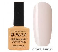 Elpaza  Rubber Base Cover Pink  03  10 мл