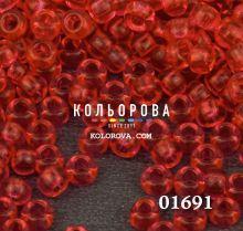 Бисер чешский 01691 красный прозрачный блестящий Preciosa 1 сорт