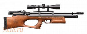 Винтовка пневматическая буллпап (bullpup) PCP KRAL Puncher Breaker - Крал Панчер Брейкер калибр 4.5 мм, ореховое ложе