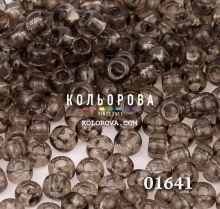Бисер чешский 01641 серый прозрачный блестящий Preciosa 1 сорт