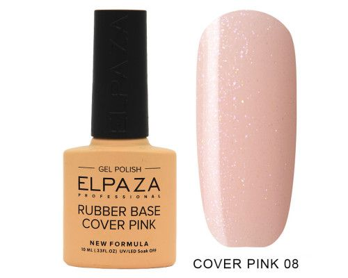 Elpaza  Rubber Base Cover Pink  08   10 мл