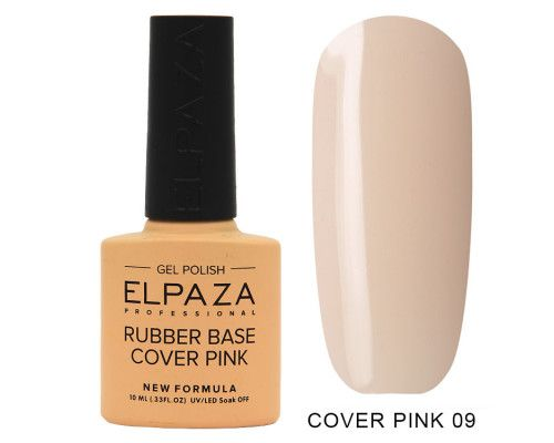 Elpaza  Rubber Base Cover Pink  09   10 мл