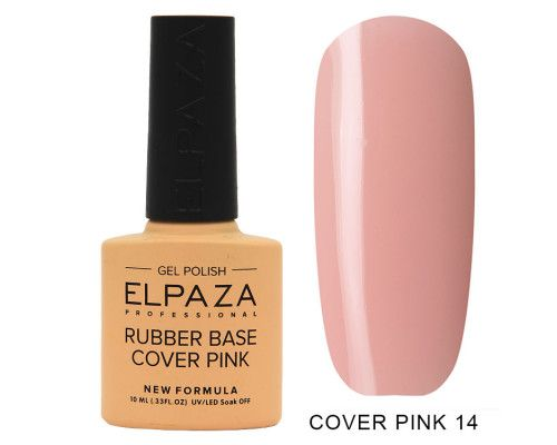 Elpaza  Rubber Base Cover Pink 14    10 мл