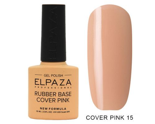 Elpaza  Rubber Base Cover Pink 15    10 мл