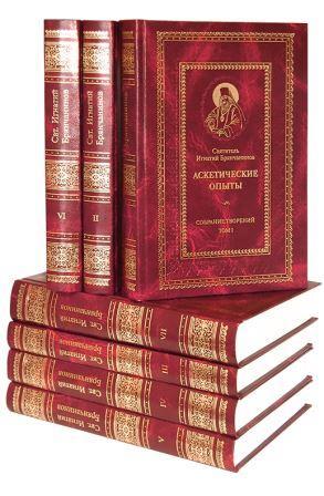 Собрание творений святителя Игнатия (Брянчанинова). В семи томах