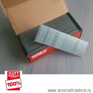 Гвоздь - шпилька со шляпкой - Senco AX17 на 38 мм 5000 шт. ХИТ !
