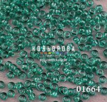 Бисер чешский 01664 бирюзовый прозрачный блестящий Preciosa 1 сорт