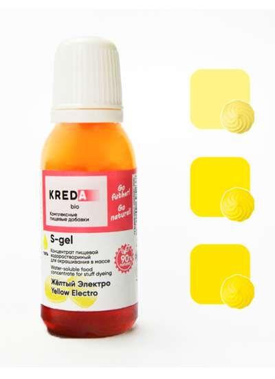 S-gel 02 желтый электро,концентрат универс. для окраш.(20мл)