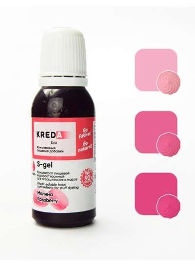 S-gel 18 малина, концентрат универс. для окраш. (20мл)