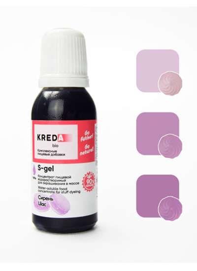 S-gel 26 сирень, концентрат универс. для окраш. (20мл)