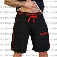 """Спортивные мужские шорты Brachial """"Spacy""""  размер (М)"""