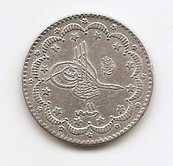 5 курушей Османская империя 1293 (1876)