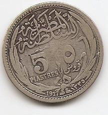 5 пиастров Египет 1335 (1917)