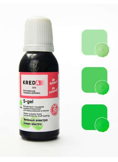 S-gel 42 зеленый электро,концентрат универс. для окраш.(20мл)