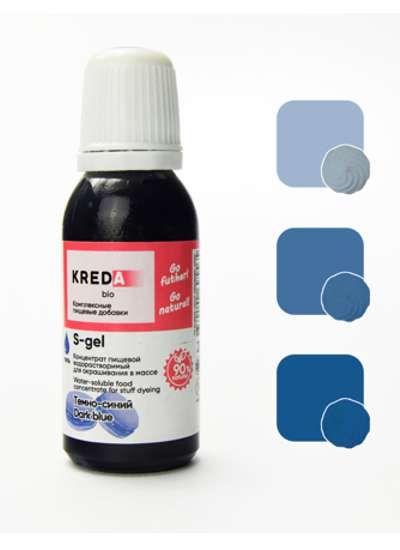 S-gel 58 темно-синий,концентрат универс. для окраш.(20мл)