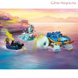 Конструктор LEPIN NUMEN Засада Наиды и водяной черепахи 30015 (Аналог Lego Elves 41191) 230 дет