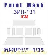 Окрасочная маска на остекление ЗиЛ-131