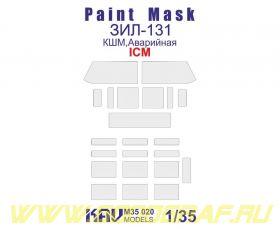 Окрасочная маска на остекление ЗиЛ-131 (ICM 35517, 35518)