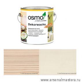 Цветное масло для древесины Osmo Dekorwachs Intensive Tone 3172 Шелк, 2,5л