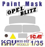 Окрасочная маска на остекление для ICM 35401,35402, 35403