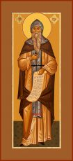 Икона равноапостольный Кирилл Солунский (мерная)