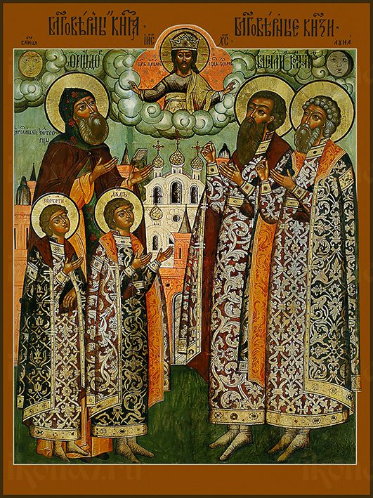 Икона Ярославские чудотворцы
