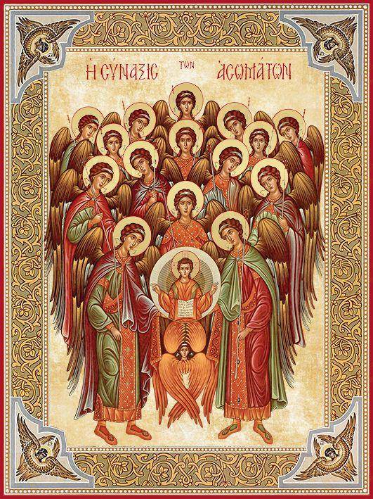 Икона Собора Архистратига Божия Михаила и прочих Небесных Сил бесплотных
