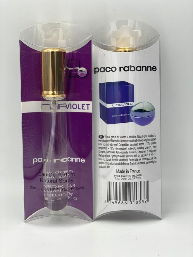 Paco Rabanne Ultraviolet 20ml
