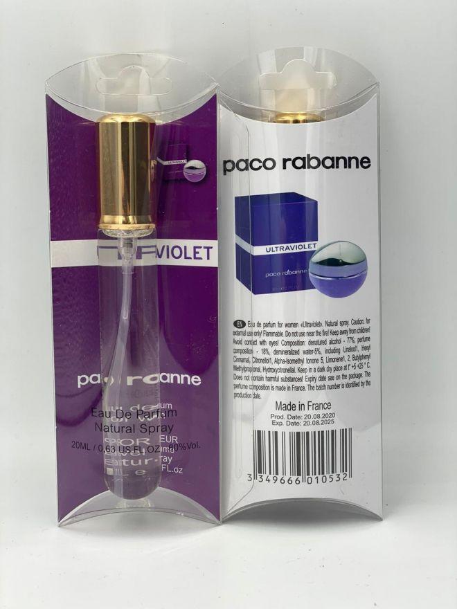 Paco Rabanne Ultraviolet 20ml