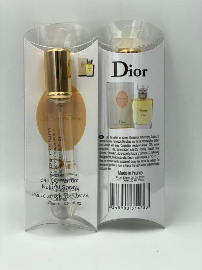 Christian Dior Diorissimo 20 мл