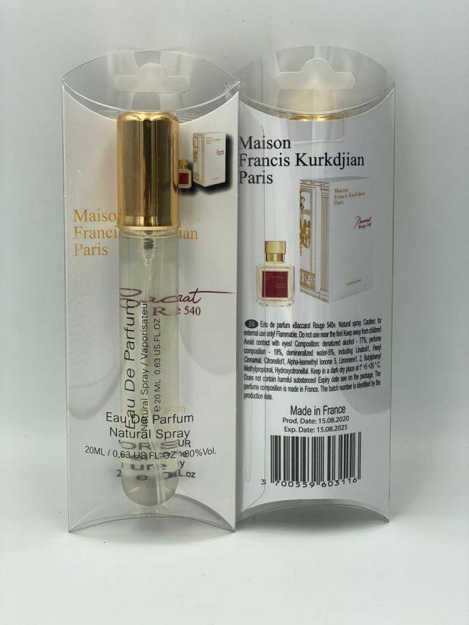 Francis Kurkdjian Baccarat Rouge 540 20 мл