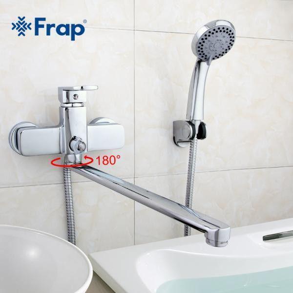Frap H73 F2273 Смеситель для ванны